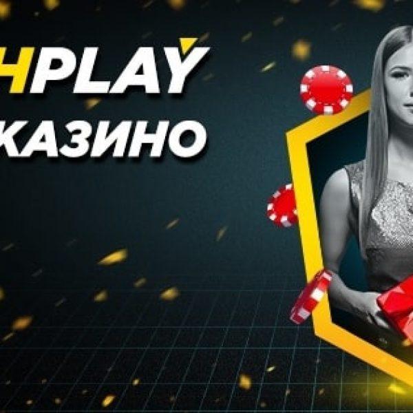 matchplay казино бонус bookmakers365.com